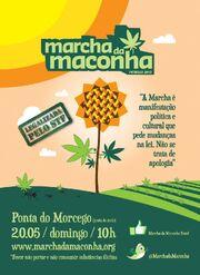 Natal 2012 GMM Brazil