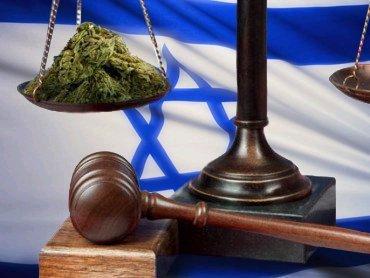 File:Israel cannabis.jpg