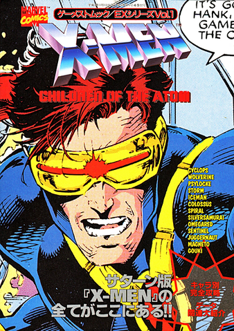 File:XMenCOTAGuide.png