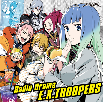 File:EX Troopers Radio Drama.png