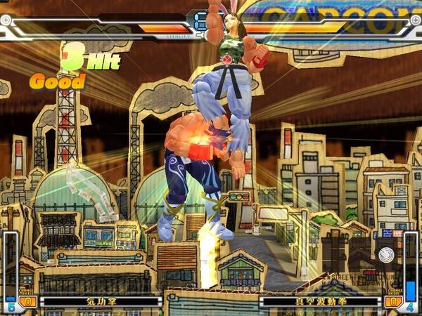 File:Street Fighter Online - Mouse Generation - Screenshot 05.jpg