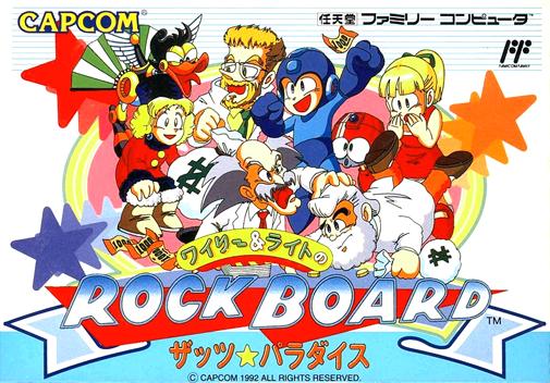 File:RockBoardBox.png