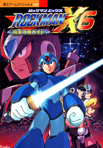 File:MMX6 Guidebook.png