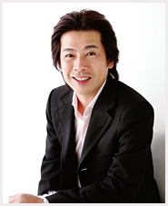 File:Tatsuyaminami.jpg