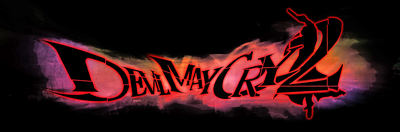 DMC2Logo