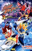 Gaist Crusher Manga Vol 3