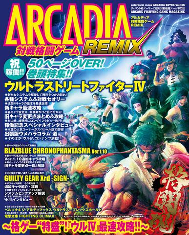 File:USFIV Arcadia.png