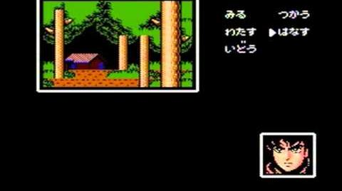 Samurai Sword Japan b Nes Gameplay video Snapshot