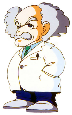 File:MMWily.png