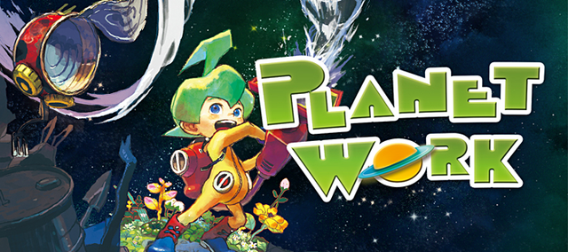 File:PlanetWork.png