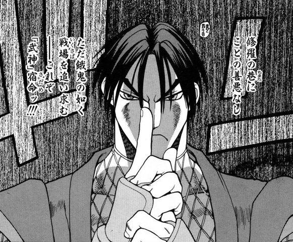 File:Guy-Street-Fighter-Zero-Manga.jpg
