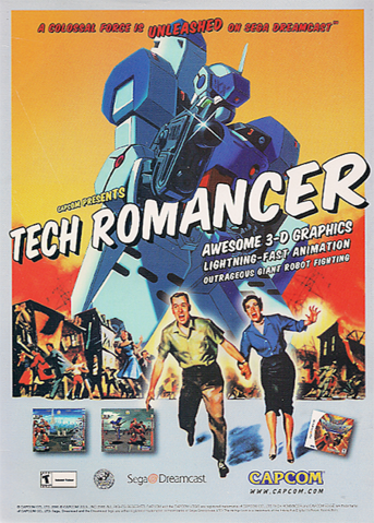 File:Tech Romancer Ad.png
