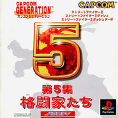 Generation5Japan