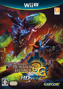 MH3 Ultimate Japan