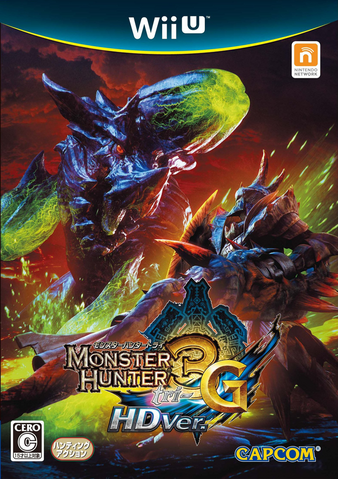 File:MH3 Ultimate Japan.png