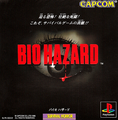Thumbnail for version as of 19:21, November 7, 2009
