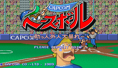 File:Capcom Baseball title screen.png