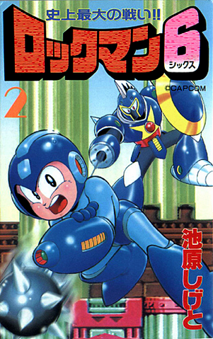 File:MM6Manga2.png