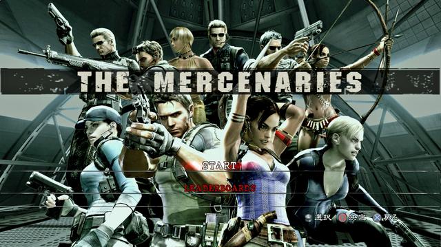 File:RE5 The Mercenaries.png