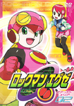 RMEXE Anime 2