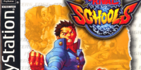 Rival Schools Series