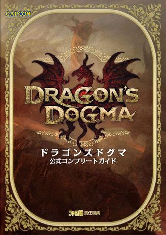 File:Dragons Dogma Guidebook.png