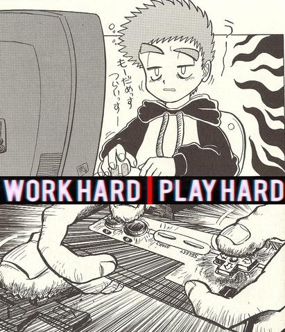 File:WorkPlayHard.png