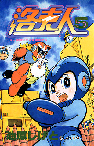 File:Rockman5ManhuaA.png
