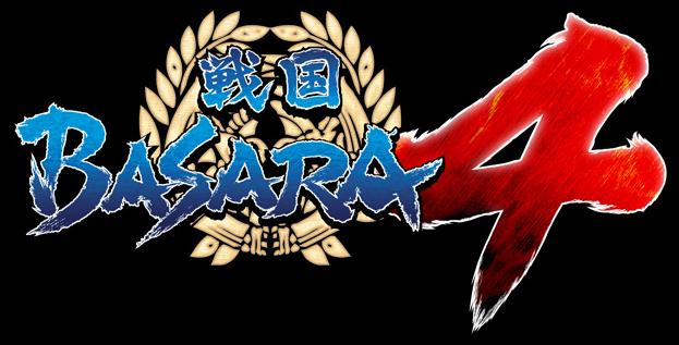 File:Sengoku BASARA 4 Logo.png