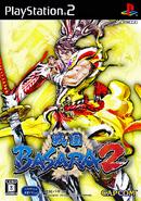 Basara2Japan