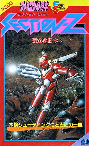 File:Section Z Guidebook.png