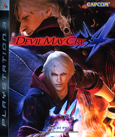 File:DMC4Japan.png