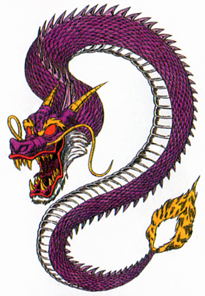 File:GhostsDragon.png