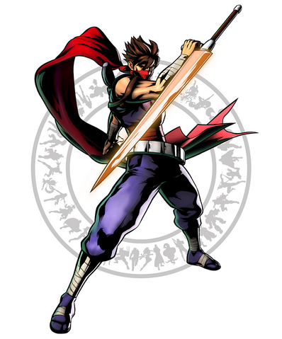 File:Strider Hiryu.png