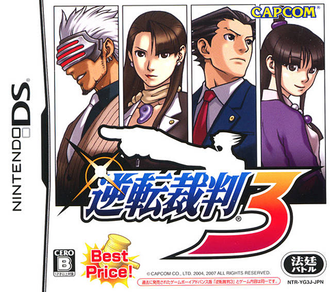 File:PhoenixTrialsJapan.png