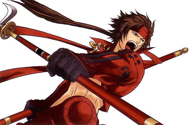 File:Yukimura.png
