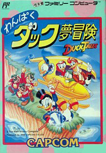 File:DuckTalesJapan.png