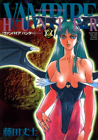 File:Vampire Hunter Manga 2.png