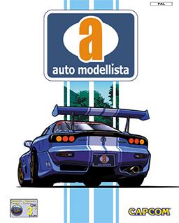 File:Auto Modellista Coverart PC PAL.png