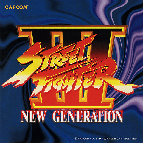 File:SFIII OST.png