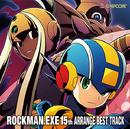 RockmanEXE 15th Arrange