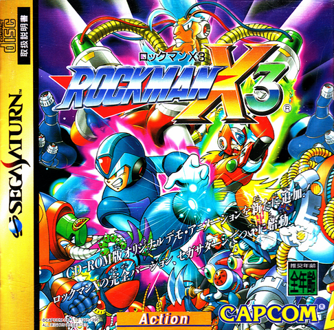 File:MMX3Japan.png