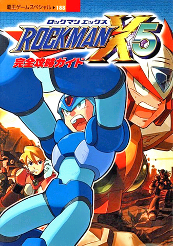 File:MMX5Guidebook.png