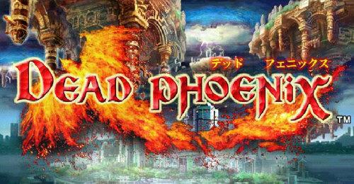File:Dead Phoenix GameCube logo.jpg