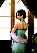 ShinkiroAda