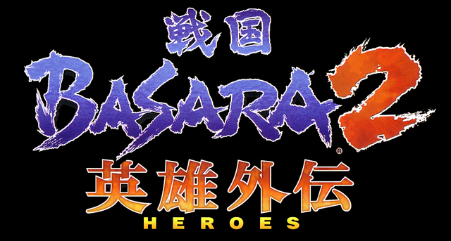 File:SB2 Heroes Logo.png
