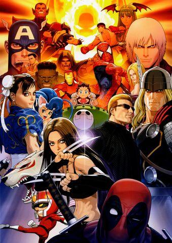 File:Capcom032.jpg