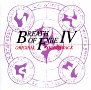 BreathIVOST