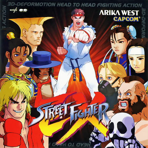 File:SFEX OST.png