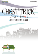 Ghost Trick Guidebook